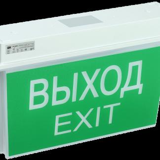 Светильник аварийно-эвакуационный светодиодный ССА 5043-1 двусторонний 1ч 24м IP65 IEK