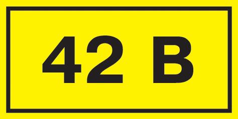 "Самоклеящаяся этикетка 40х20мм символ ""42В"" IEK"