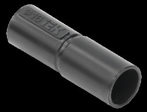 Муфта труба-труба GI16G черная (5шт/компл) IEK