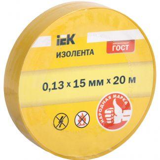 Изолента 0,13х15мм желтая 20м IEK