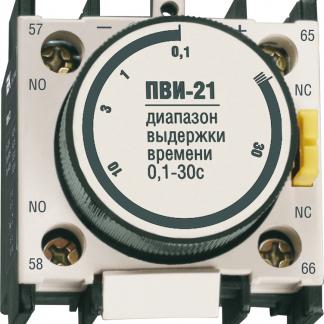 Приставка ПВИ-13 задержка на включение 0,1-3сек 1з+1р IEK