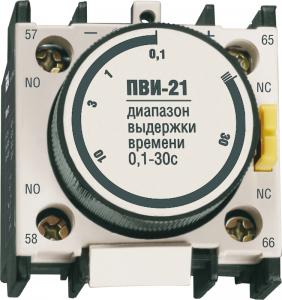 Приставка ПВИ-21 задержка на выключение 0,1-30сек 1з+1р IEK