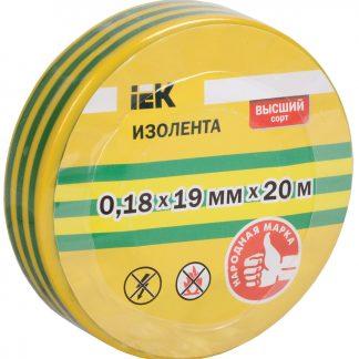 Изолента 0,18х19мм желто-зеленая 20м IEK