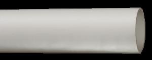 Труба гладкая жесткая ПВХ d=50мм серая (15м) 3м IEK