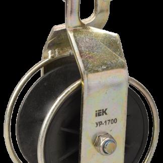Ролик раскаточный РОР-1 (ST26.1) IEK