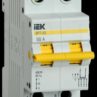 Выключатель-разъединитель трехпозиционный ВРТ-63 2P 50А IEK