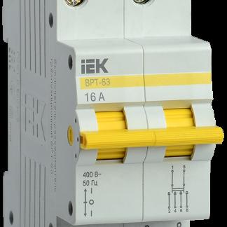 Выключатель-разъединитель трехпозиционный ВРТ-63 2P 16А IEK