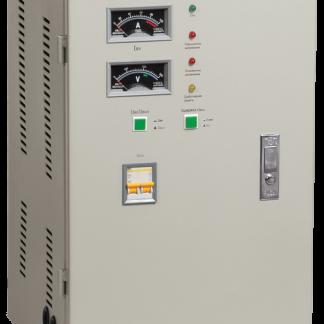 Стабилизатор напряжения СНИ1-7 кВА однофазный IEK