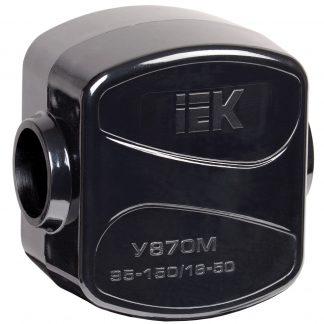 Зажим кабельный ответвительный У-870М (95-150/16-50мм2) IP20 IEK
