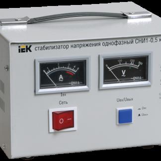 Стабилизатор напряжения СНИ1-1,5 кВА однофазный IEK