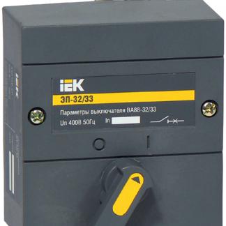 Электропривод ЭП-32/33 230В IEK