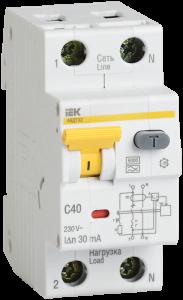 Автоматический выключатель дифференциального тока АВДТ32 C32 IEK