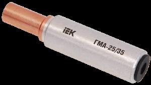 Гильза соединительная ГМА-25/35 медно-алюминиевая IEK