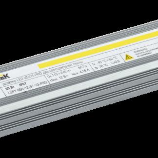 Драйвер LED ИПСН-PRO 50Вт 12В блок-шнуры IP67 IEK