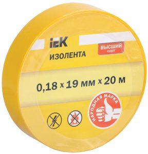 Изолента 0,18х19мм желтая 20м IEK