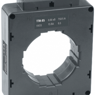 Трансформатор тока ТТИ-85 1500/5А 15ВА класс 0,5 IEK