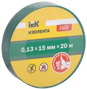 Изолента 0,13х15мм зеленая 20м IEK